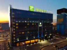 Holiday Inn Express Moscou - Aéroport Sheremetyevo