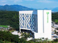 Holiday Inn Express 栾川智选假日酒店