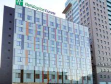 Holiday Inn Express Moscou - Paveletskaya