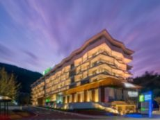 Holiday Inn Express 七里坪智选假日酒店