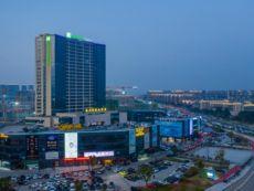 Holiday Inn Express Ningbo Fenghua