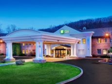 Holiday Inn Express Owego
