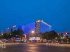 Holiday Inn Express Qingdao Chengyang Central