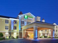 Holiday Inn Express 萨凡纳机场