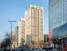 Holiday Inn Express Shenyang Golden Corridor
