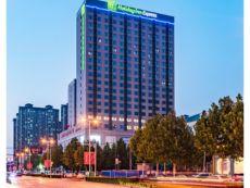 Holiday Inn Express 石家庄高新智选假日酒店