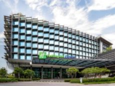 Holiday Inn Express Singapore Clarke Quay