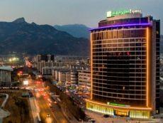Holiday Inn Express 泰安中心智选假日酒店