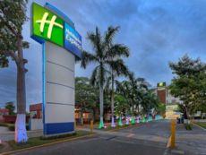 Holiday Inn Express Villahermosa Tabasco 2000