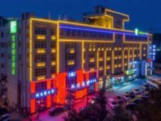 Holiday Inn Express 威海经开区智选假日酒店