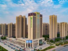 Holiday Inn Express Yantai Fulai