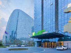 Holiday Inn Express 郑州龙子湖智选假日酒店