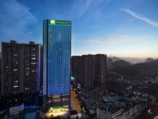 Holiday Inn Guiyang City Center