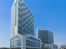 Holiday Inn Haikou West Coast