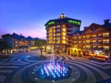 Holiday Inn & Suites Alpensia Pyeongchang