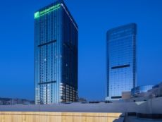 Holiday Inn & Suites Lanzhou Center