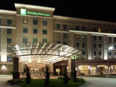 Holiday Inn & Suites Bentonville - Rogers