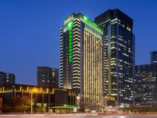 Holiday Inn & Suites Tianjin Downtown