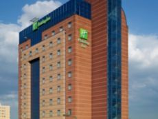Holiday Inn Londres - Brent Cross