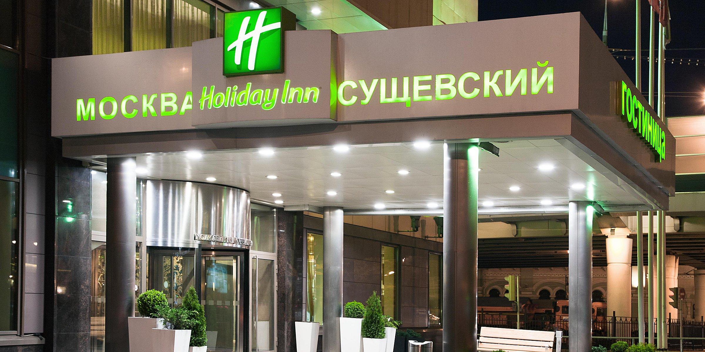 Холидей клуб в москве ночной клуб пираты
