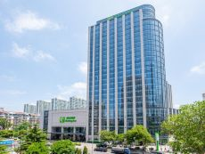 Holiday Inn 青岛中心假日酒店