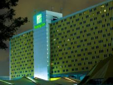 Holiday Inn PARQUE安汉比
