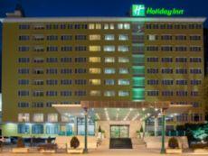 Holiday Inn Skopie