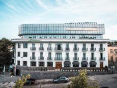 Holiday Inn Telavi
