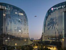 HUALUXE Hotels and Resorts Xiamen Haicang