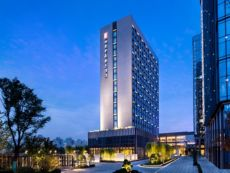 HUALUXE Hotels and Resorts Xi
