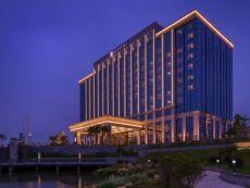 HUALUXE Hotels and Resorts Yangjiang City Center