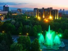 InterContinental Hotels Almaty