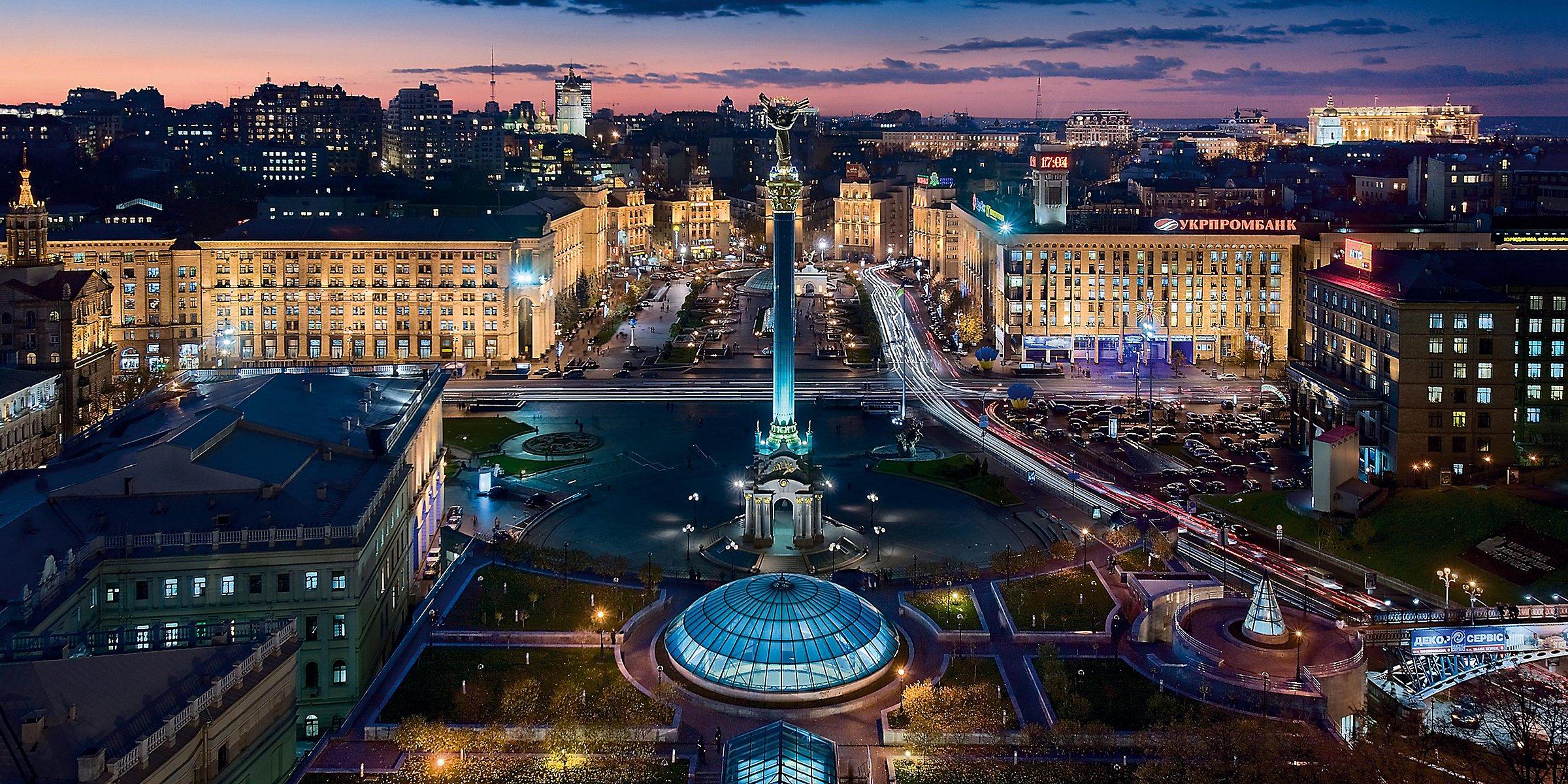 Kyiv 5-Star Luxury Hotels: InterContinental Kyiv