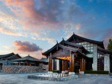 InterContinental Hotels Lijiang Ancient Town Resort