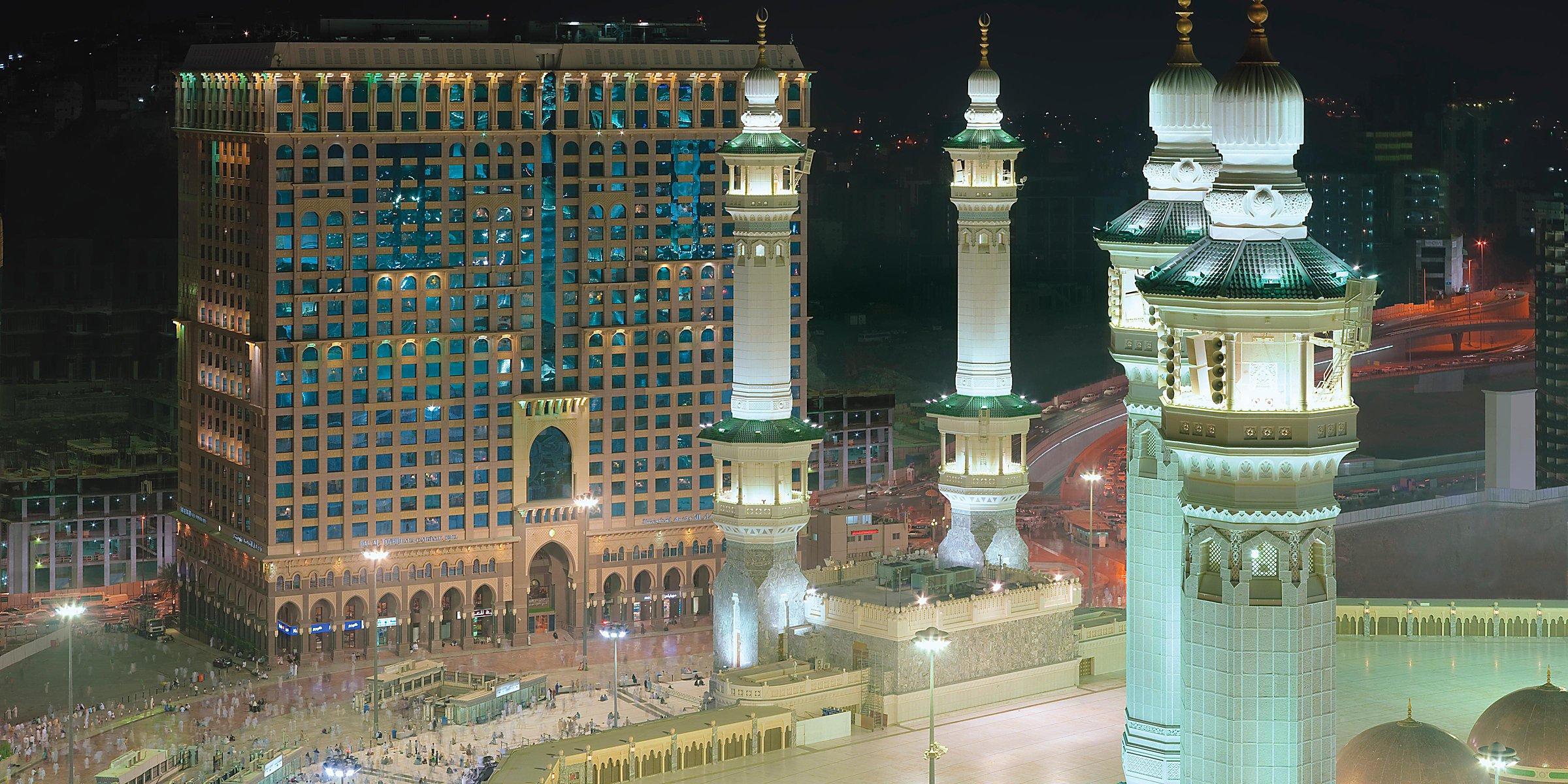 Intercontinental Dar Al Tawhid Makkah Makkah