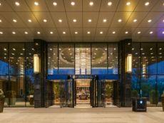 InterContinental Hotels Shijiazhuang