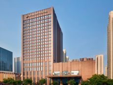 InterContinental Hotels Tangshan