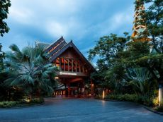 InterContinental Hotels Xishuangbanna Resort