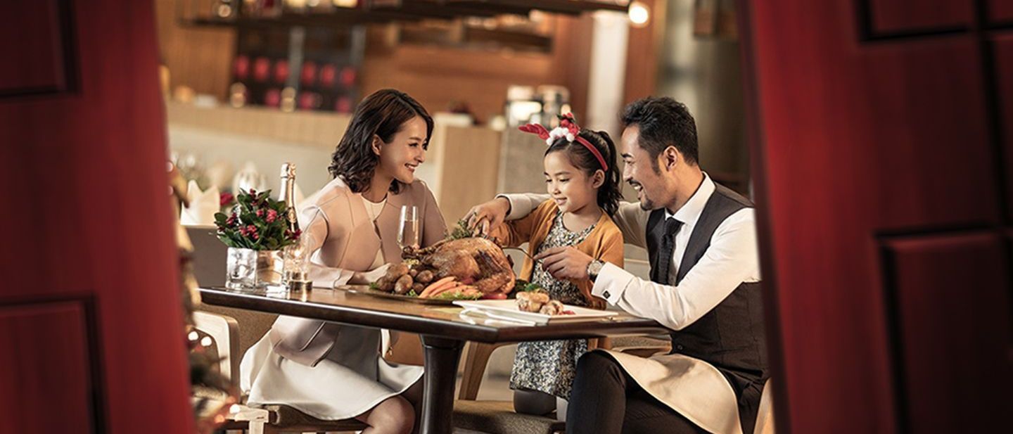 From Year To Year, Gather At HUALUXE® With Your Loved Ones!